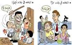 الفرق في التعليم