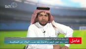 """صاحي : """"خليك رياضي"""" 1 - حلّ نادي الهلال"""