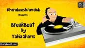 Breakbeat by Yahia Shams
