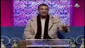 هشام الجخ - التأشيرة