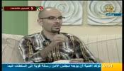رجائي قواس وعبدالرحمن صقر على التلفزيون الاردني